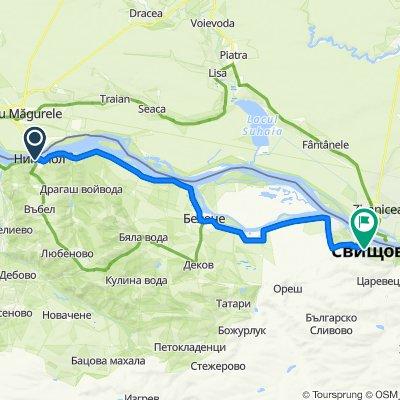 05а Nikopol - Belene - Svishtov 47km