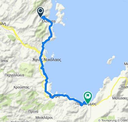 Route to VOAK, Pacheia Ammos