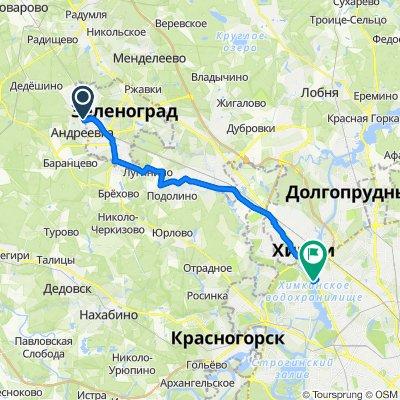 От Алабушевская улица 1 до Ленинградское шоссе 57 строение 2, Москва