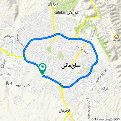 Malik Mahmud Ring Road, Sulaymaniyah to Malik Mahmud Ring Road, Sulaymaniyah