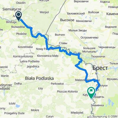 Nadbużański Szlak Rowerowy (Fronołów - Kodeń)