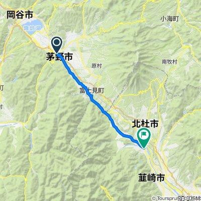 Chinomachi to Hokuto