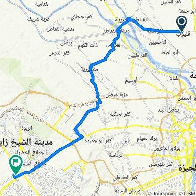 Route from Al Montaza Street 4–12, Qalioub