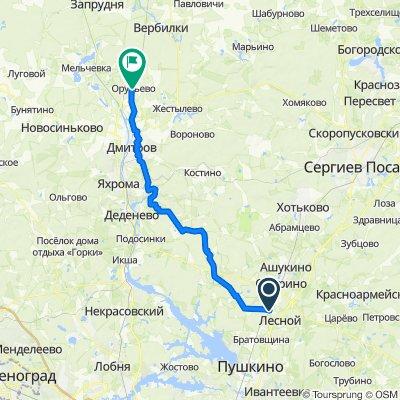 От Зеленоградская, Зеленоградский до Фабричная улица 12а, Орудьево
