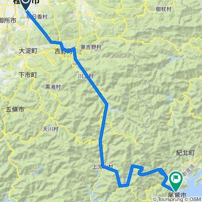橿原神宮→上北山→尾鷲