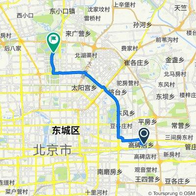 高碑店北路甲3号, 北京市 nach 北中轴景观大道, 北京市