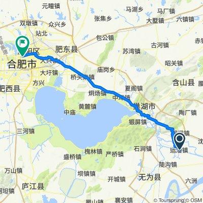 ETBT Yuncaozhen>Hefei