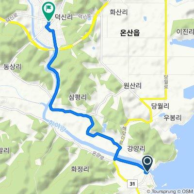 Seosaeng-myeon 331 to Onsan-eup 267-16