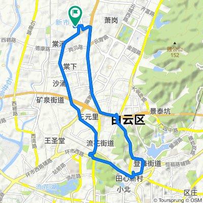 Route from 美晨路棠安雅居, 广州市