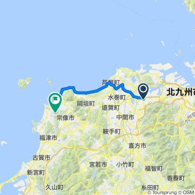 3-9, Kurosaki 5-Chōme, Yahatanishi-Ku, Kitakyushu-Shi to 65, Fukata, Munakata-Shi