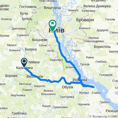 Маршрут Київ