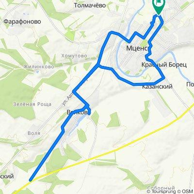 От улица Кузьмина 10, Мценск до улица Кузьмина 10, Мценск