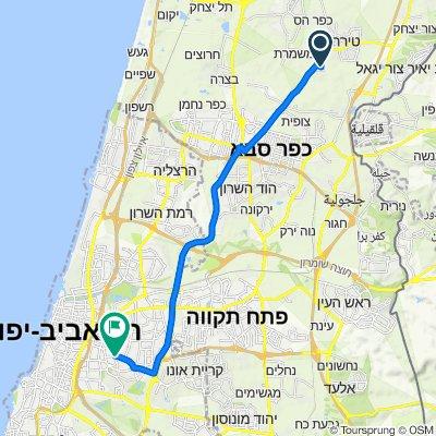 De Ramat HaKovesh/Exit a Derech Yitshak Rabin 53, Giv'atayim