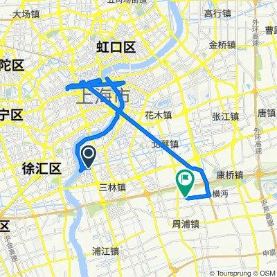 Yaolong Road, Shanghai to Kangshen Highway and Xiushen Road Intersection West 50 Mi, Shanghai