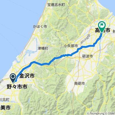 27, Tokumoto 1-Chōme, Nonoichi-Shi to 383, Shimofusumae, Takaoka-Shi