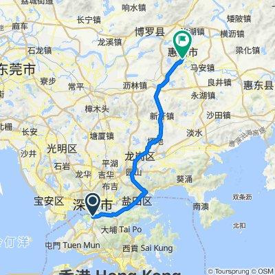 Xunluo Road, Shenzhen to No.5-10 South 2nd Street, Huizhou