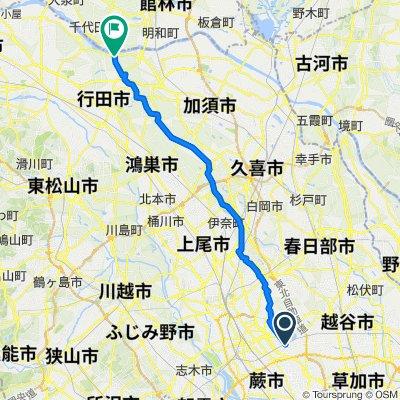 Omagi, Midori-Ku, Saitama-Shi to Suka, Gyoda-Shi