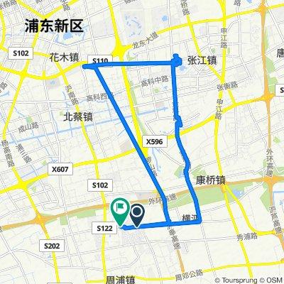 Hunan Road 2729 Long No.1226, Shanghai to Xiushen Road, Shanghai