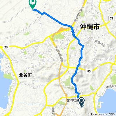 Kitanakagusuku to Air Base