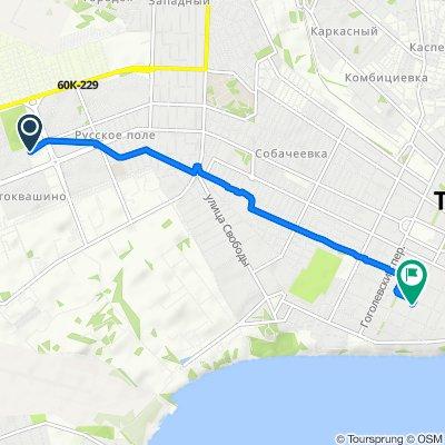 От улица Сергея Шило, 257, Таганрог до Красный переулок, 80, Таганрог