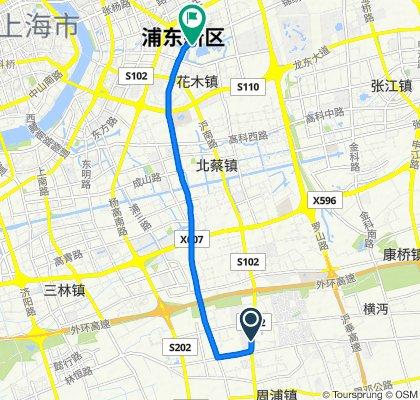 Kangba Road, Shanghai to No.2000, Century Avenue, Shanghai