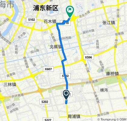 Kangba Road, Shanghai to No.2345, Longyang Road No. Shanghai New International Expo Centre F F1, Shanghai