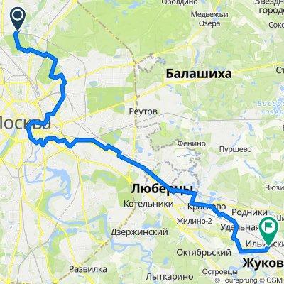 Moscow- Bykovo