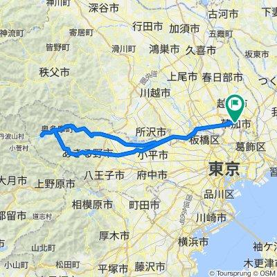 2-18, Takasago 2-Chōme, Soka-Shi to 16-9, Takasago 2-Chōme, Soka-Shi