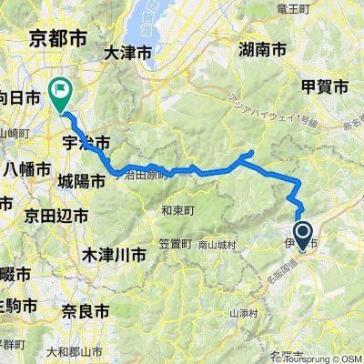 Day 10 - Iga to Kangetsukyo