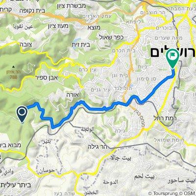מעין קובי לתחנה בירושלים
