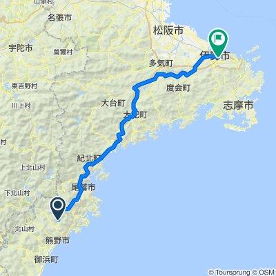 Ōmata, Kumano nach 1241-29, Ise