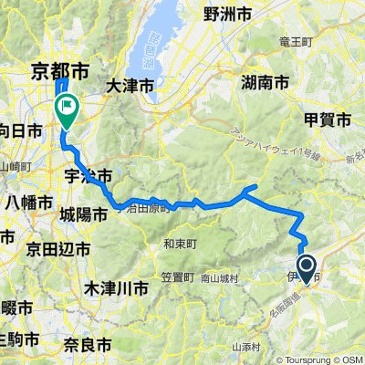 Day 10 - Iga to Sanjo to Home