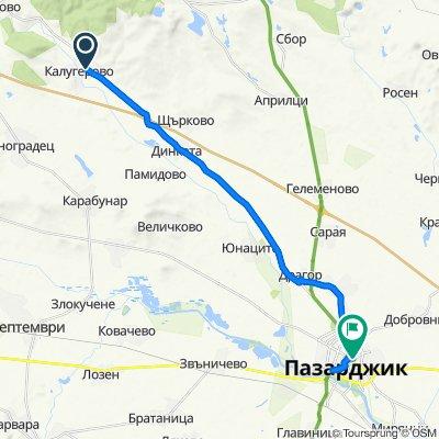 "Читалище ""Теофил Бейков"", Калугерово to улица ""Генерал Гурко"" 5, Пазарджик"