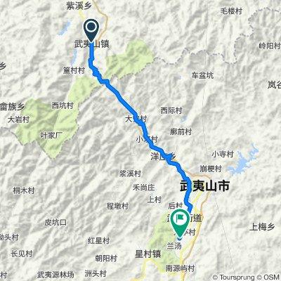 to Wuyishan accommodation