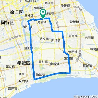 Pudong Seaside Century