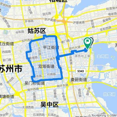 Around Suzhou