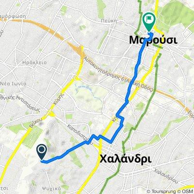 Megalou Alexandrou 9, Filothei to P. Kyriakou 2–6, Marousi