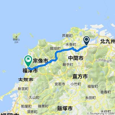 4-15, Kurosaki 5-Chōme, Yahatanishi-Ku, Kitakyushu-Shi to 2-8, Miyajimotomachi, Fukutsu-Shi