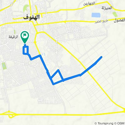 Route to Al Hufuf and Al Mubarraz