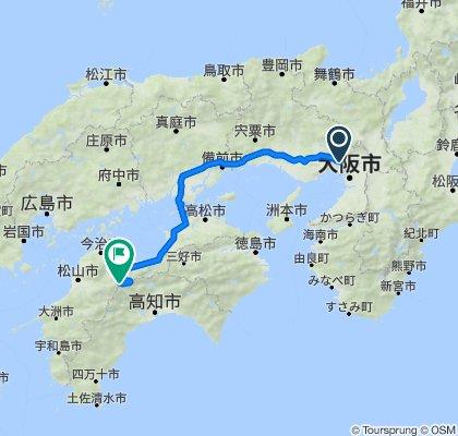 6丁目, 伊丹市 to Unnamed Road