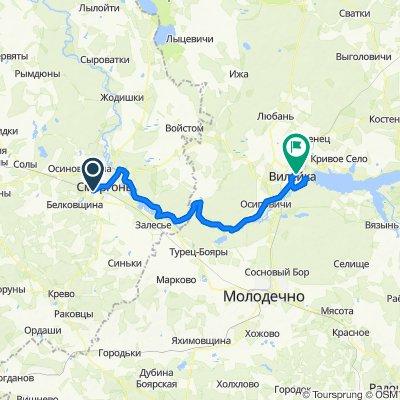 Смаргонь-Вілейка