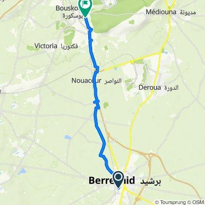 De Boulevard des Facultés, Berrchid à Casablanca-Settat, Bouskoura