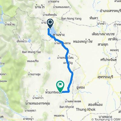 11. Tag, 10. Et. A. Dan Chang to A. Huai Krachao, Green View Resort