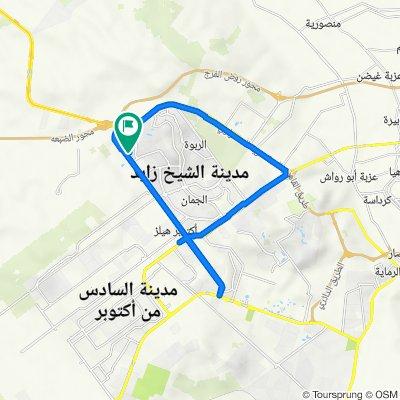 Zayed Ring / MOE [43K]