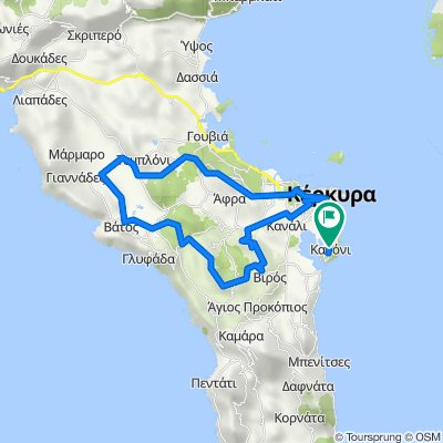 Κεντρική Κέρκυρα 50km