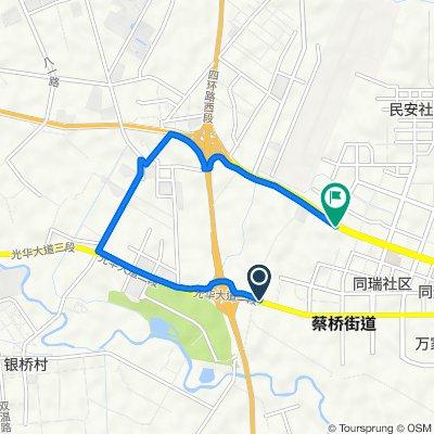 Leping Highway, Chengdu to Riyue Avenue 2nd Section No.666 No.Attached1 Zhonghang Industry Chengfei Aeronautics Hi-tech Industrial Park Nearby, Chengdu