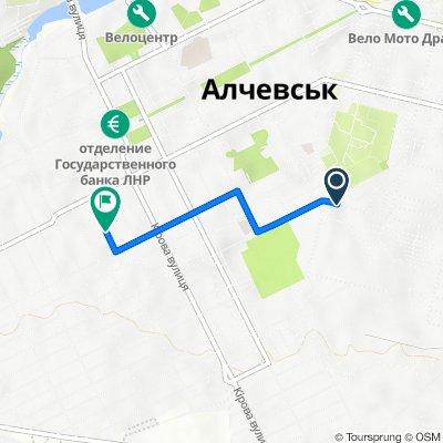 От вулиця Волгоградська 4, Алчевськ до вулиця Чапаєва 29, Алчевськ