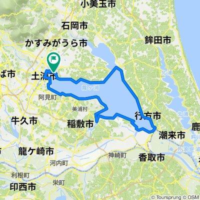 Kasumigaura cycle road