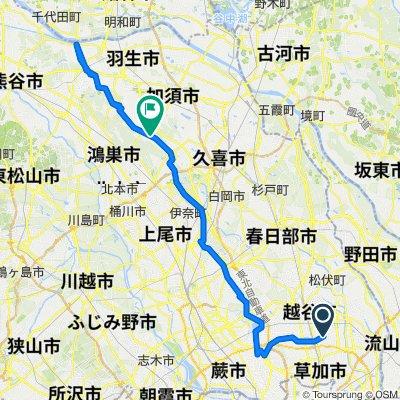 7-12, Ihara 2-Chōme, Koshigaya to 61, Tomuro, Kazo
