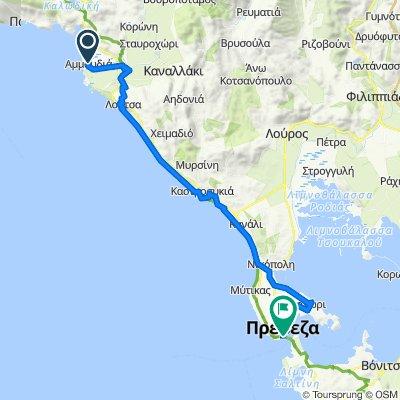 2a.  Ammoudia - Preveza tunnel